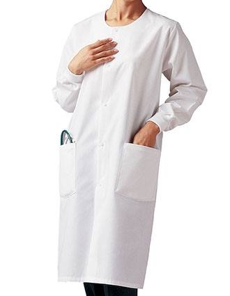 Landau Unisex 41.75 Inches Three Pocket Long Medical Lab Coat